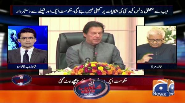 Aaj Shahzeb Khanzada Kay Sath | 15th October 2019