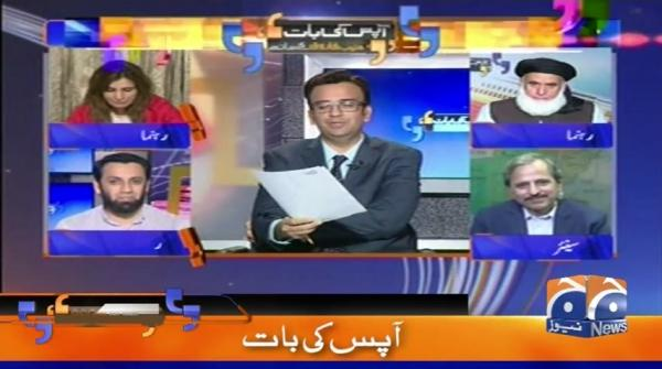 Aapas Ki Baat | Muneeb Farooq | 15th October 2019