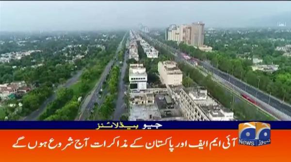 Geo Headlines 11 AM | 16th October 2019