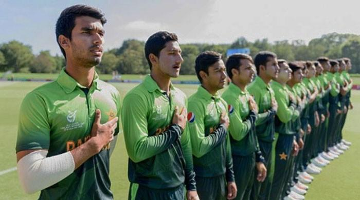 Pakistan U19 leave for China to play friendlies against home, Afghanistan