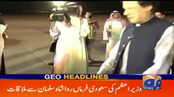 Geo Headlines 12 AM | 16th October 2019