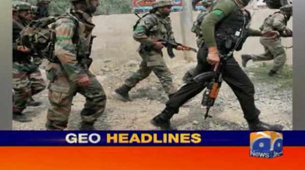 Geo Headlines 01 PM | 16th October 2019