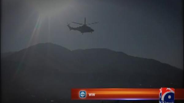 Royal visit: Prince William, Kate Middleton travel to Chitral