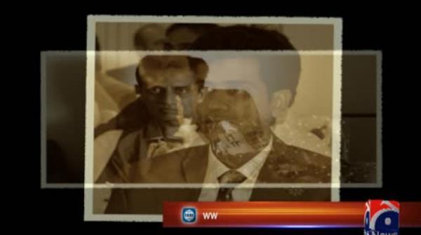 Who was Shahid Hayat?