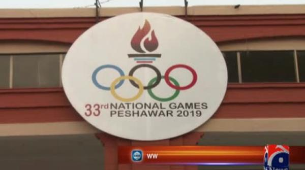 POA, KP government postpone National Games for two weeks