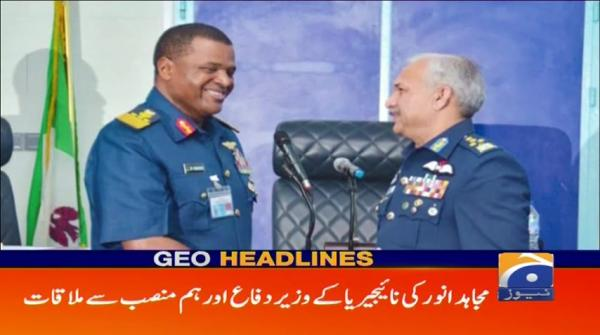 Geo Headlines 11 AM | 17th October 2019
