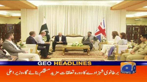 Geo Headlines 04 PM | 17th October 2019