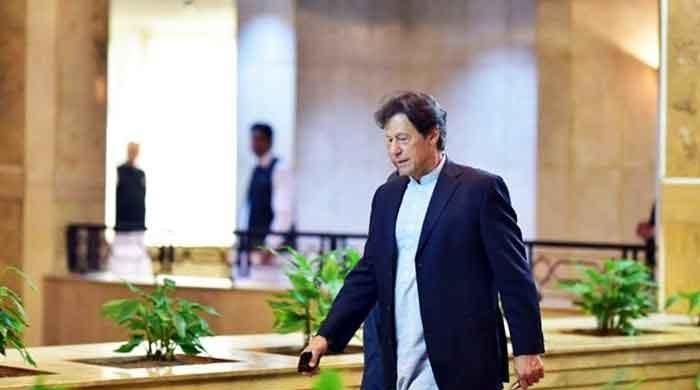 PM Imran Khan inaugurates 'Kamyab Jawan Program'