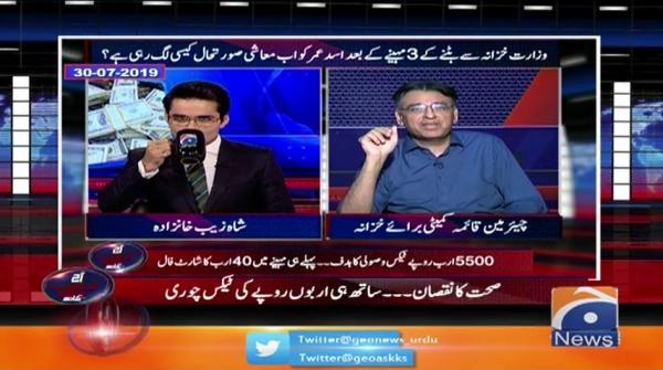 Aaj Shahzeb Khanzada Kay Sath | 17th October 2019