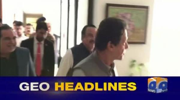 Geo Headlines 10 AM | 17th October 2019