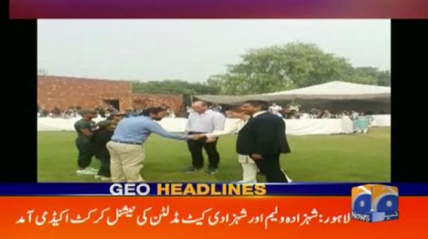 Geo Headlines 02 PM | 17th October 2019