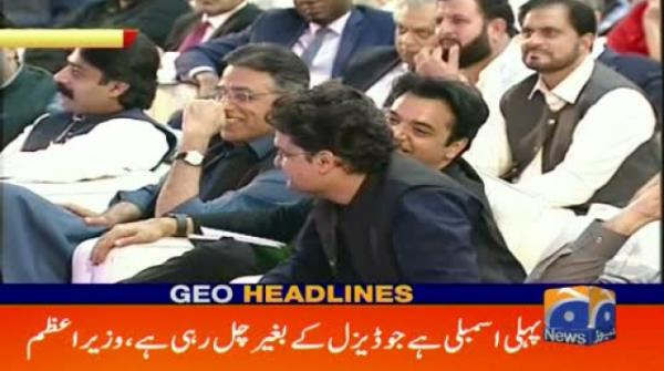 Geo Headlines 06 PM | 17th October 2019