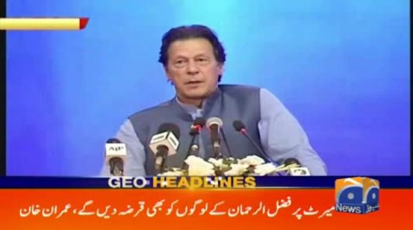 Geo Headlines 07 PM | 17th October 2019