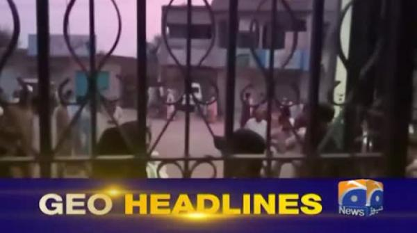 Geo Headlines 08 PM | 17th October 2019