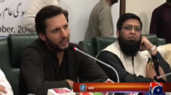 Shahid Afridi opposes Fazl's Azadi March, says 'it is too early'