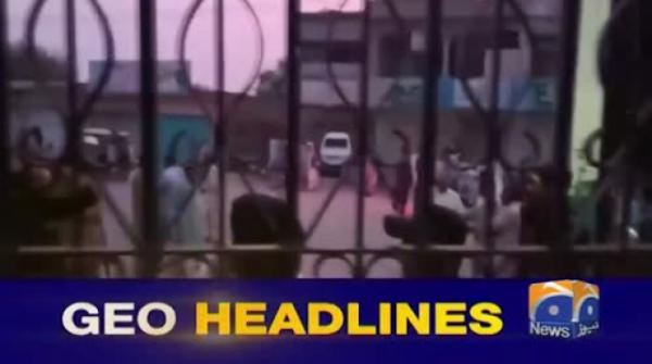 Geo Headlines 11 PM | 17th October 2019