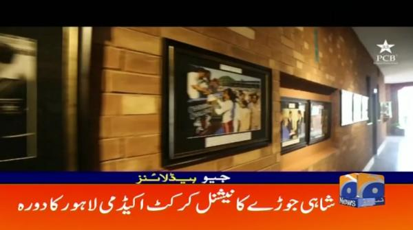 Geo Headlines 12 AM | 18th October 2019