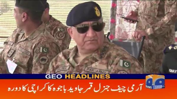 Geo Headlines 11 PM | 18th October 2019