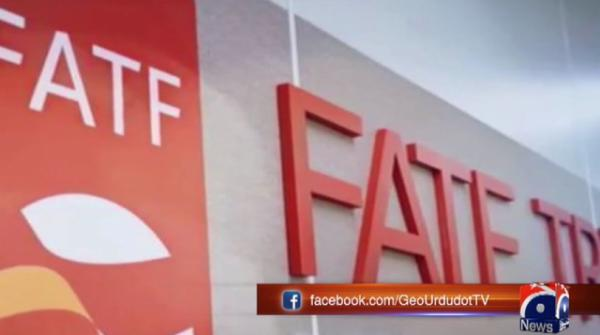 Pakistan to remain on FATF grey list till February 2020