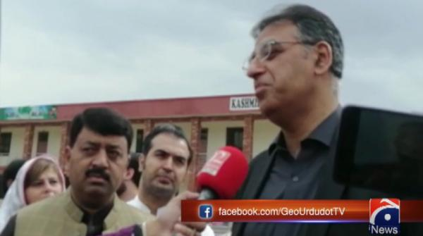 Asad Umar media talk in Islamabad