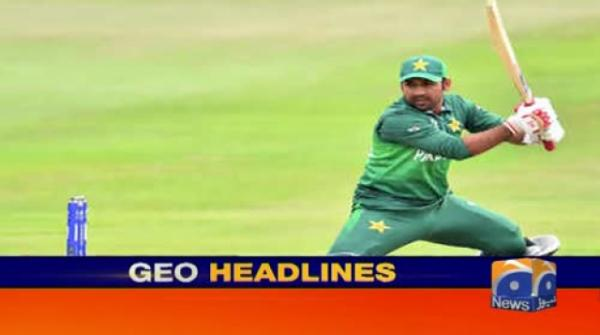 Geo Headlines 10 PM | 18th October 2019