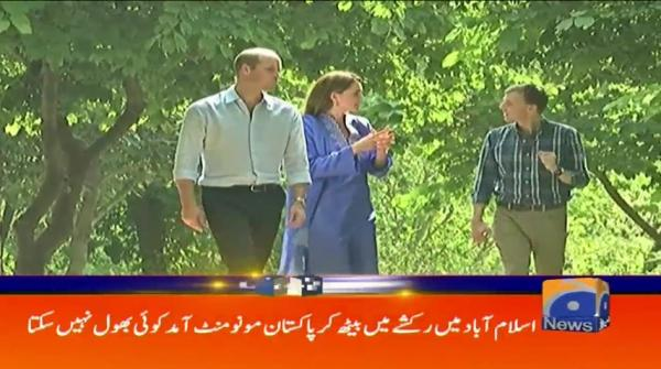 Geo Headlines 08 AM | 19th October 2019