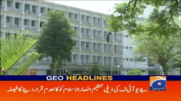 Geo Headlines 09 AM | 19th October 2019