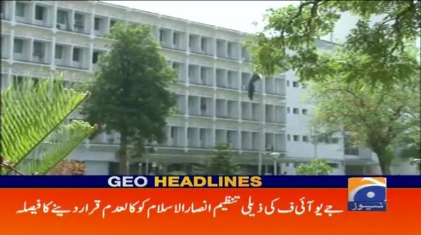 Geo Headlines 09 AM | 19th October 2019