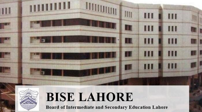 BISE releases list of scholarship awardees