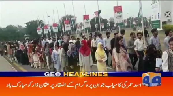Geo Headlines 12 PM | 19th October 2019