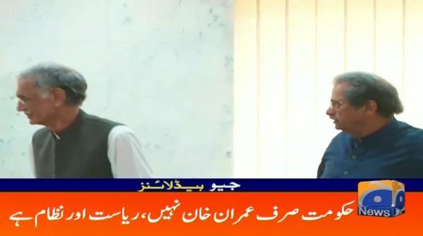 Geo Headlines 09 PM   19th October 2019