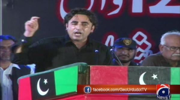 Bilawal threatens to topple PTI's 'selected' government