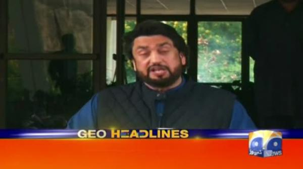 Geo Headlines 01 PM | 19th October 2019