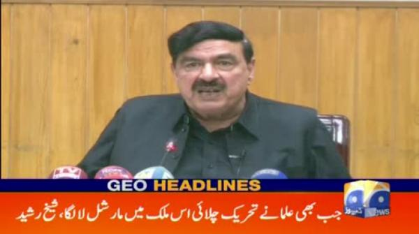 Geo Headlines 02 PM | 19th October 2019