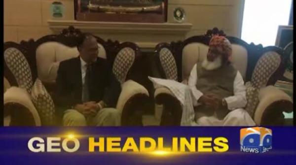 Geo Headlines 07 PM   19th October 2019