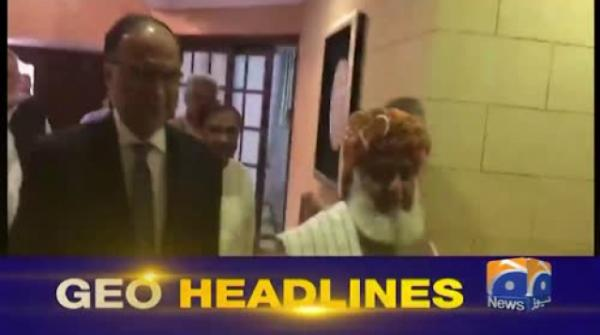 Geo Headlines 08 PM | 19th October 2019