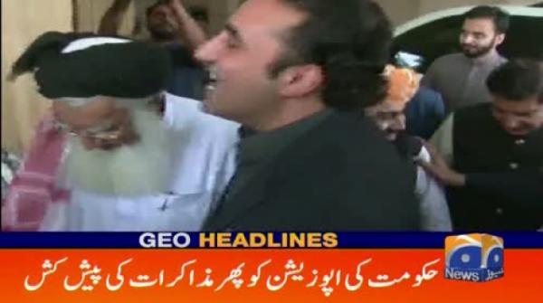 Geo Headlines 10 PM | 19th October 2019