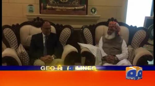 Geo Headlines 11 PM | 19th October 2019