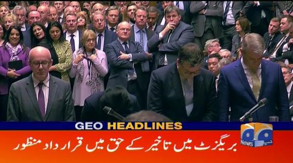 Geo Headlines 09 AM   20th October 2019