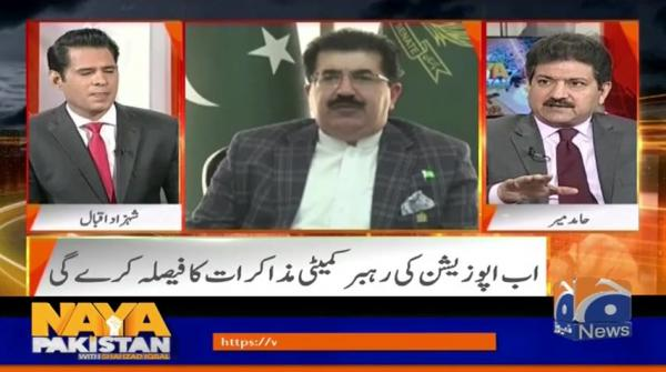 Naya Pakistan | Shahzad Iqbal |  20th October 2019