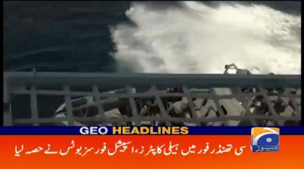 Geo Headlines 12 AM   20th October 2019