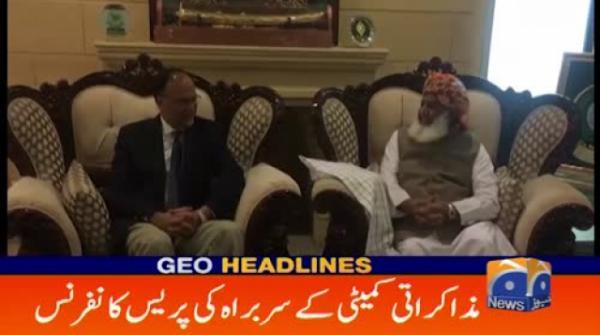 Geo Headlines 01 AM   20th October 2019