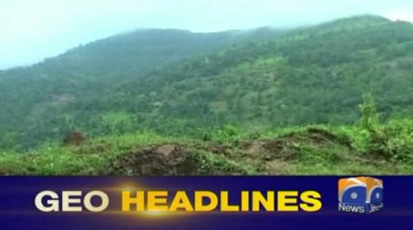Geo Headlines 08 PM | 20th October 2019