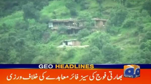 Geo Headlines 09 PM | 20th October 2019