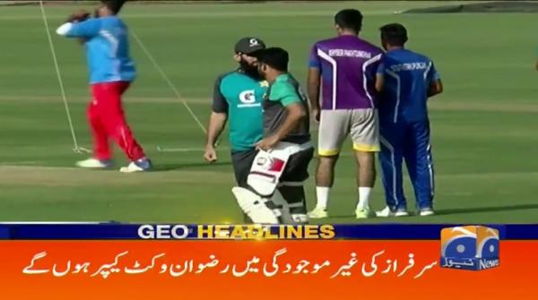 Geo Headlines 09 AM | 21st October 2019