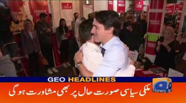 Geo Headlines 10 AM | 21st October 2019