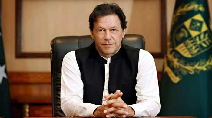 PM Imran arrives in Karachi on a day-long visit