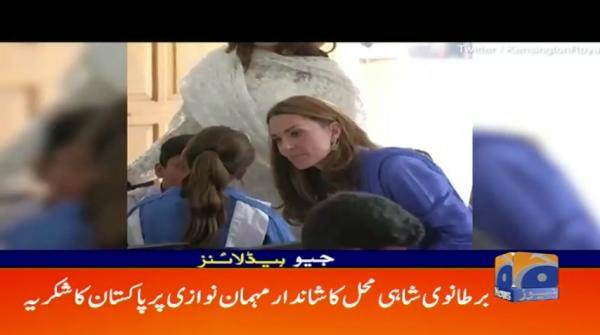 Geo Headlines 12 PM | 21st October 2019
