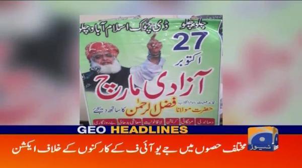 Geo Headlines 01 PM | 21st October 2019