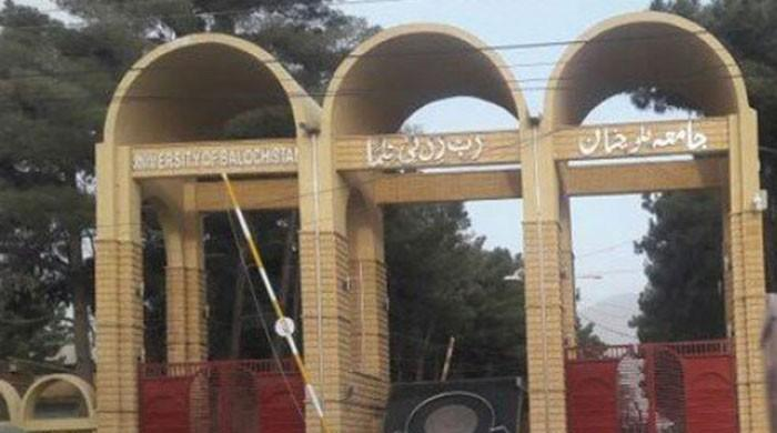 Balochistan university VC steps down as inquiry against harassment at varsity intensifies